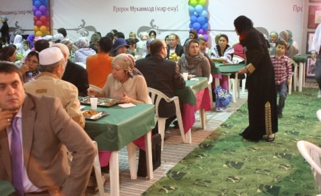 'Turkish Day' at Ramadan Tent in Moscow