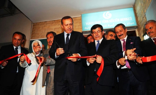 Turkish PM opens Yunus Emre Culture Center in Cairo