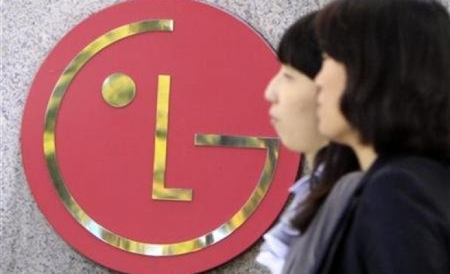 LG to invest $7 billion in 'Green New Business'