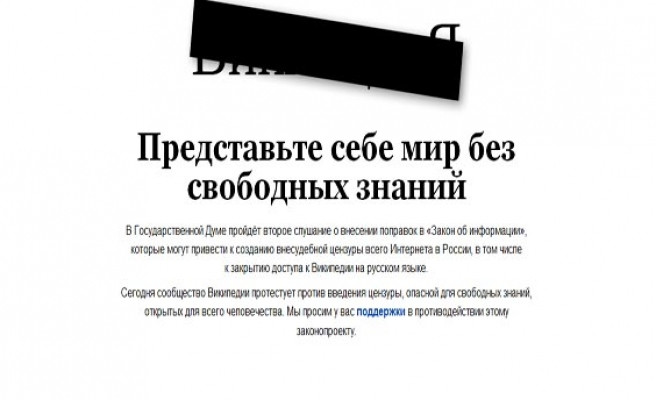 Russian Wikipedia closes site to protest Internet law