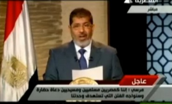 Egypt's Mursi says Syrian government 'oppressive'