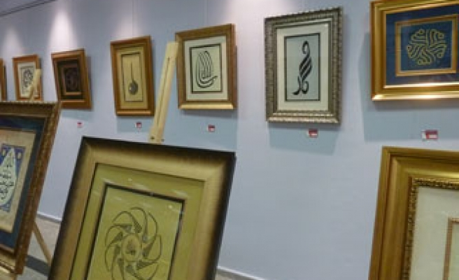 Middle East's largest calligraphy exhibition in Erbil