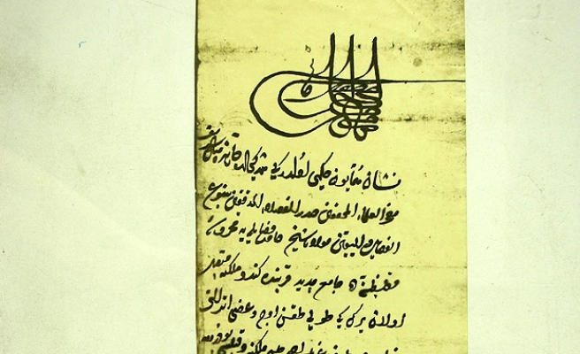 Mehmed the Conqueror-era documents published in book