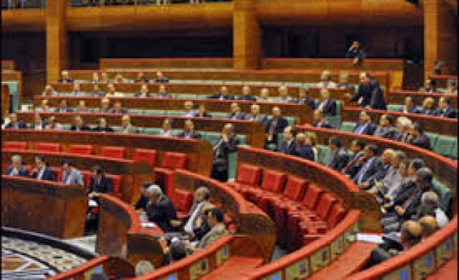 Morocco's Istiqlal Party allies with main opposition USFP