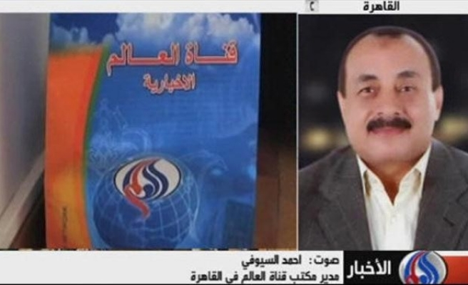 Egypt detains director of Iranian TV channel