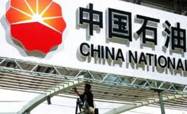 Chad lifts suspension on China's CNPC activities
