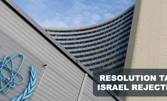 Resolution targeting Israel rejected at UN nuclear assembly