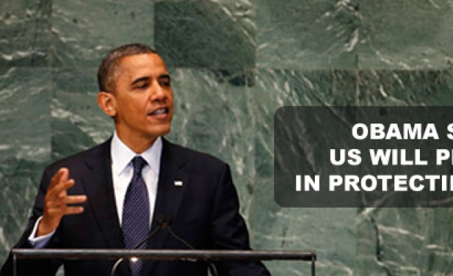Obama says US will persist in protecting Israel