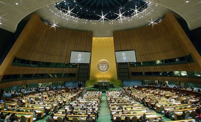 Israel to run for UN Security Council seat for 2019-20