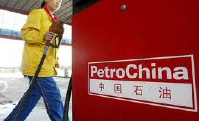 PetroChina's former chief under investigation