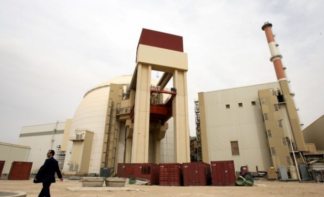 Nuclear reactor not affected by Iran quake