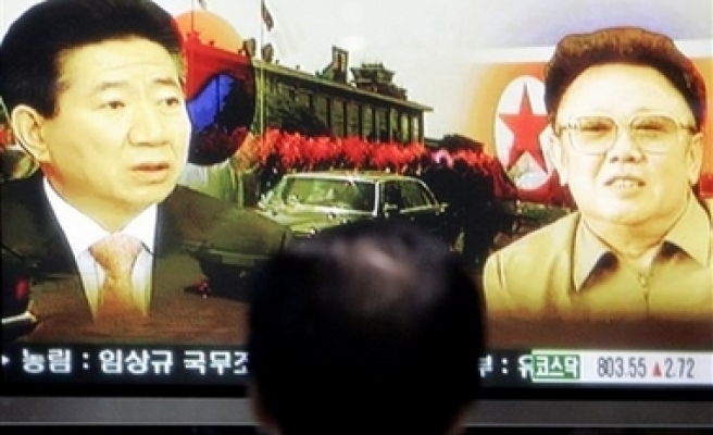Korea leaders to hold second-ever summit