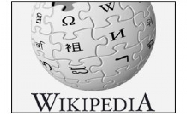 New tool reveals editors behind Wiki entries