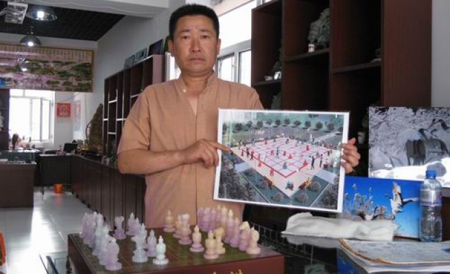 Three-dimensional Chinese chess born in Qiqihar