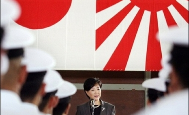 Japan's defence chief wants to leave job