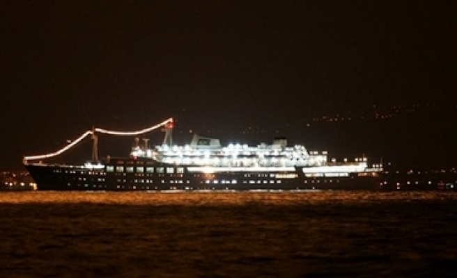 2 missing as ships collide in Israel