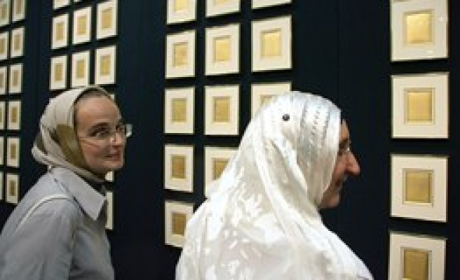 Russian-made Golden Koran to be exhibited in Iran