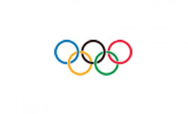 IOC announces that seven cities are bidding to host 2016