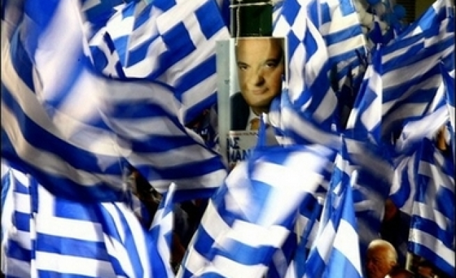 Greeks voting in general election / PHOTO
