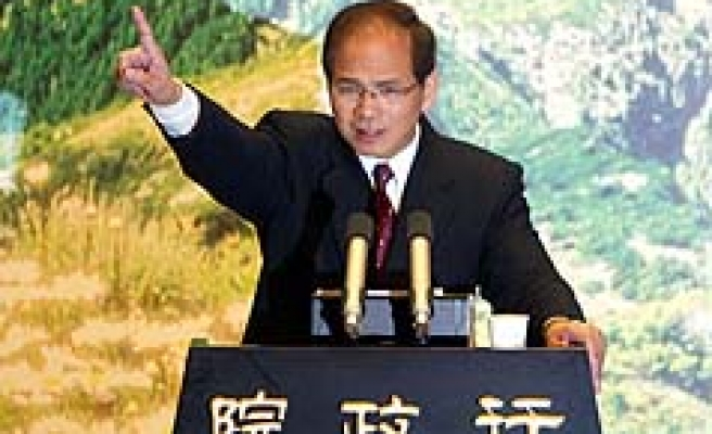 Taiwan's Ruling Party Chairman Resigns
