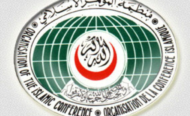 OIC meeting to be held in Istanbul on Wednesday