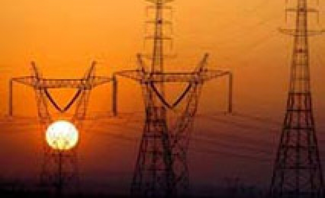 Turkish ministry invites bidders to electricity purchase tender