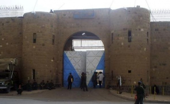 11 killed in attack on Yemen prison