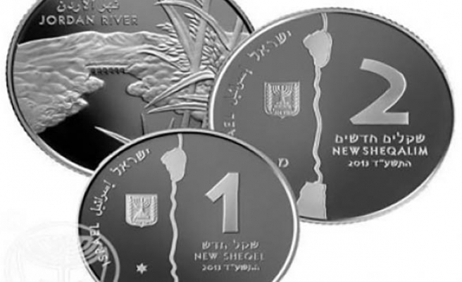 New Israeli coin to feature Jordan River