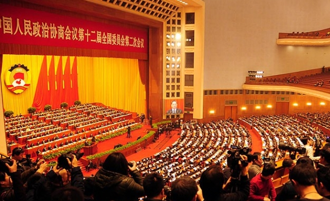 National People's Congress session launches in China