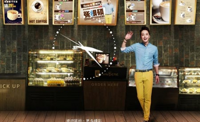 South Korean coffeehouses beating Starbucks in China