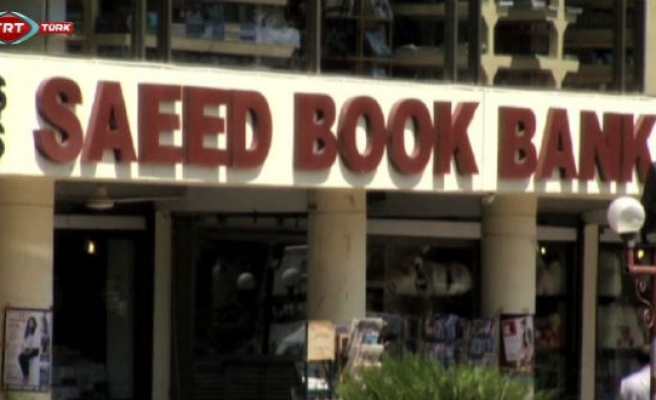 A book bank in Islamabad