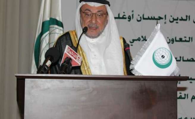 OIC chief: Boko Haram 'has nothing to do with Islam'