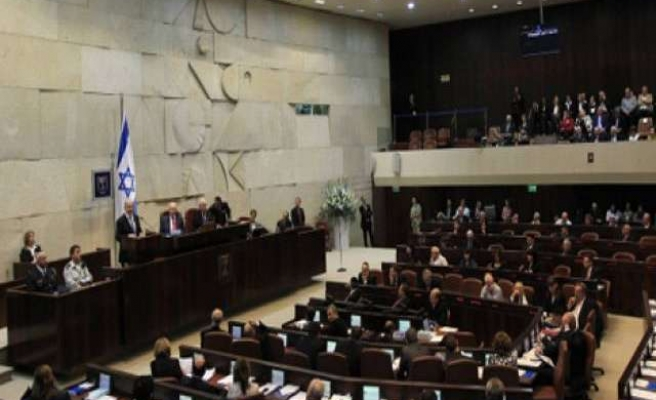 Israel's Jewish state bill 'political message': Expert