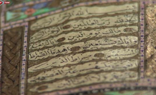 78 different Qurans from 48 countries exhibited in Istanbul