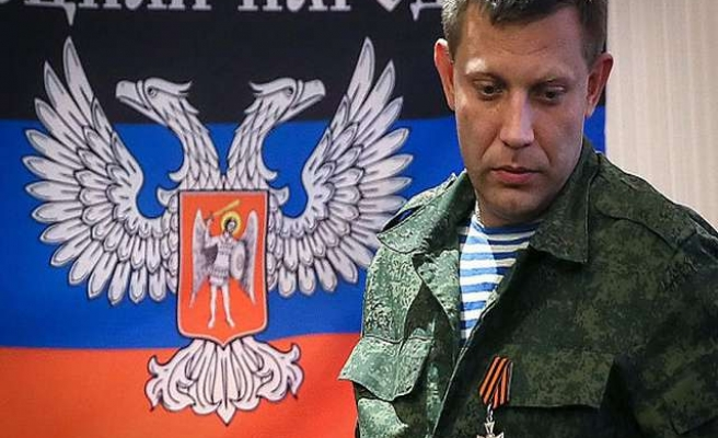 Ukraine's rebel leader is sworn in, crisis deepens -UPDATED