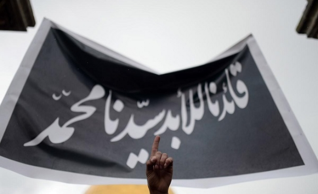 Muslim world see anti-Charlie Hebdo protests