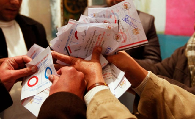 5 international  groups to monitor Egypt parliament polls