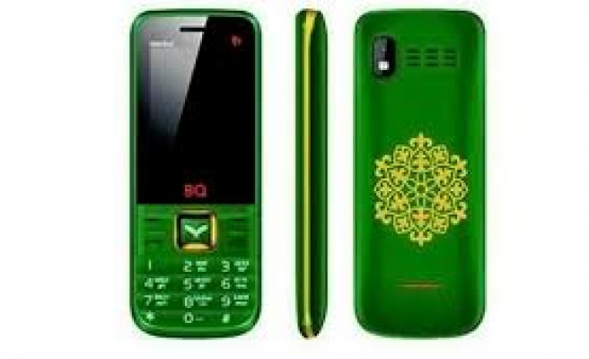 Mobile Phone For Muslims In Russia