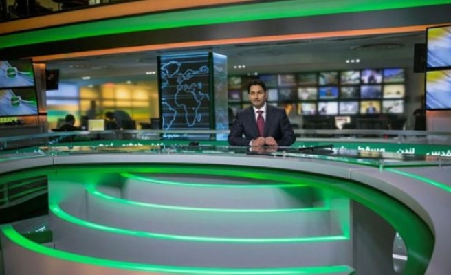 Bahrain confirms suspension of Saudi-owned news channel