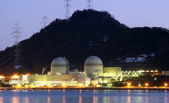Two more Japan nuclear reactors get safety clearance