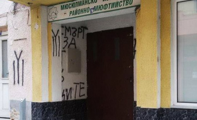 'Death to Turks' daubed on mufti building in Bulgaria