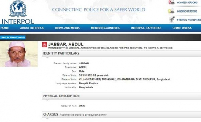 Interpol issues 'red notice' against Bangladeshi politician