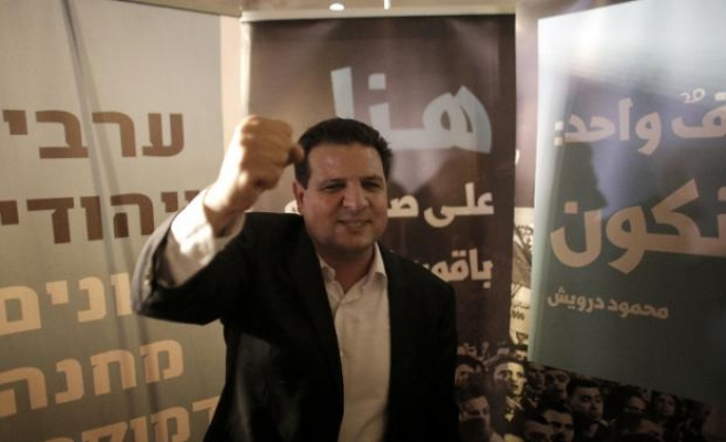 Arab Knesset member calls for Tuesday strike