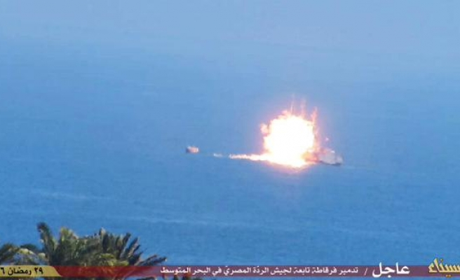 ISIL claims attack on Egyptian navy boat