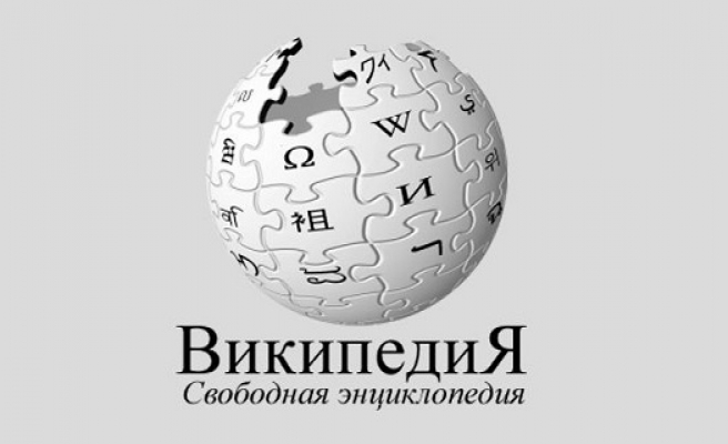 Russia lifts Wikipedia ban after it edits drugs entry