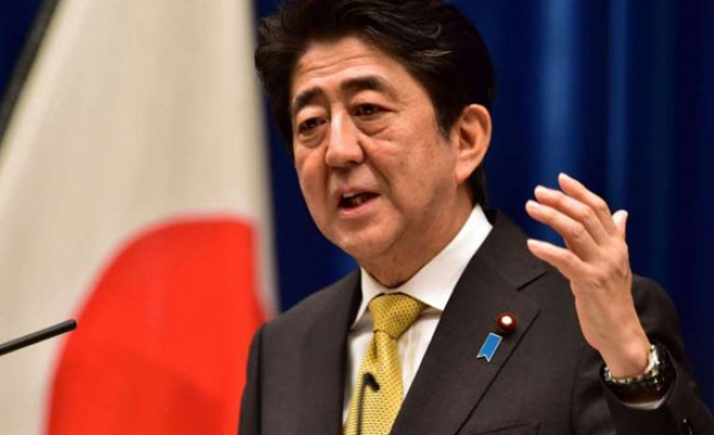 Japan to provide $810mln for refugees