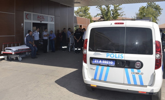 4 security personnel killed in eastern Turkey