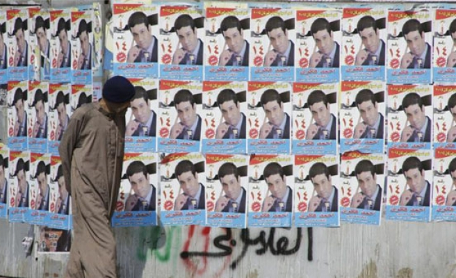 Egyptian expatriates vote in parliamentary polls