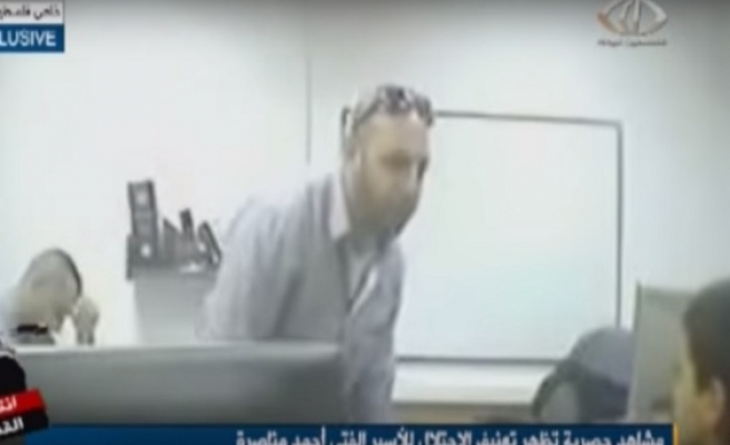 Video shows Israeli officers grilling Palestinian minor
