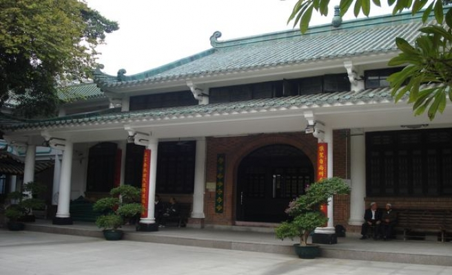 A Brief History of Masjids in China